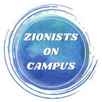 Zionists on campus Logo
